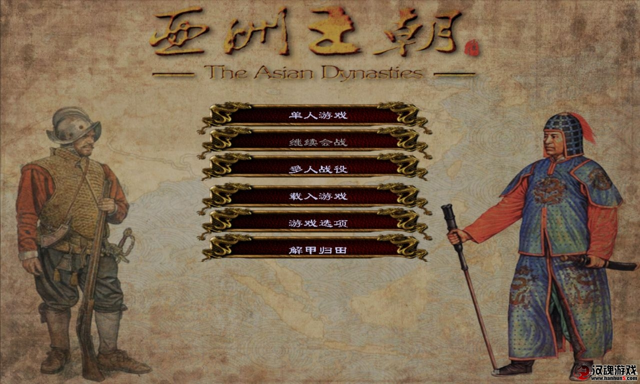 中世纪2MOD:亚洲王朝全面战争 v0.8